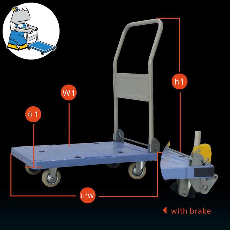 Plastic Trolley 300kg